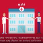 Animatiefilmpje Veilig naar het ziekenhuis (Isala & GHZ)